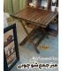 میز-ناهار-خوری-تاشو-چوبی
